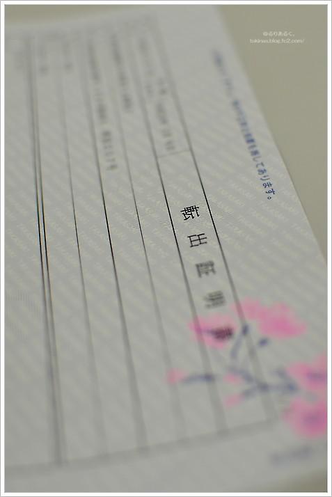 TKN_0604.jpg