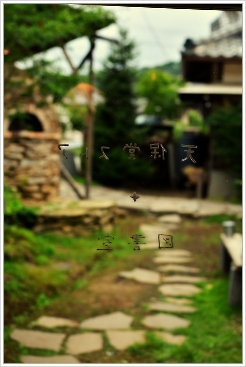 TKN_3489.jpg