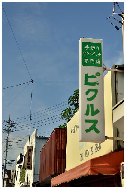 TKN_3906.jpg