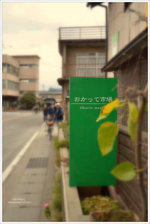 TKN_7360.jpg