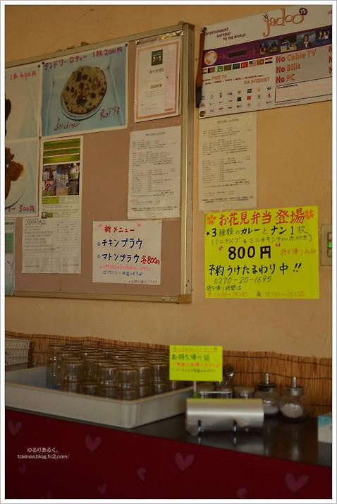 TKN_7552.jpg