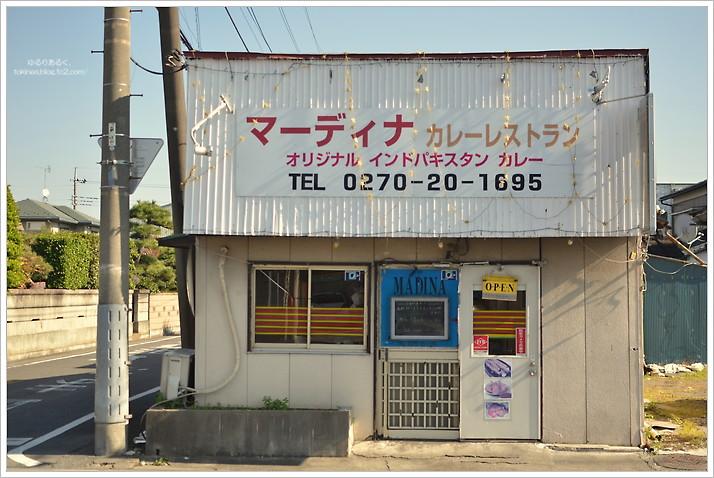 TKN_7568.jpg