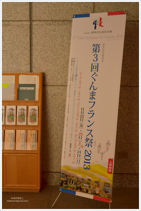 TKN_7737.jpg