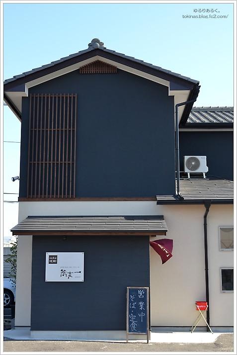 TKN_9304.jpg