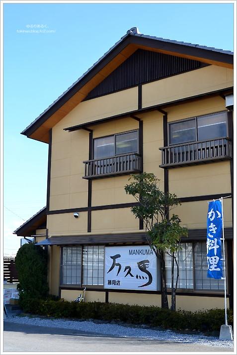 TKN_9459.jpg