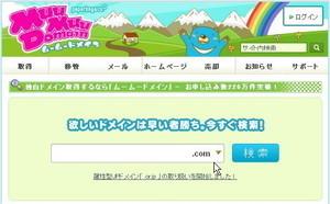 muu-muu-domain.jpg